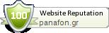 panafon.gr