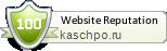 kaschpo.ru
