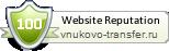vnukovo-transfer.ru