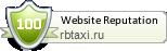 rbtaxi.ru