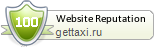 gettaxi.ru