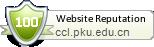 ccl.pku.edu.cn